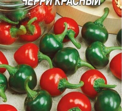 Chilli Pepper Cherri Krasnyy