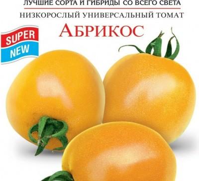 Tomato Abrikos Apricot seeds