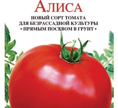 Tomato Alice seeds