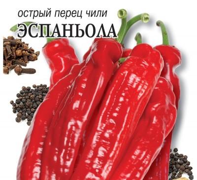 Chilli Pepper Espanyola
