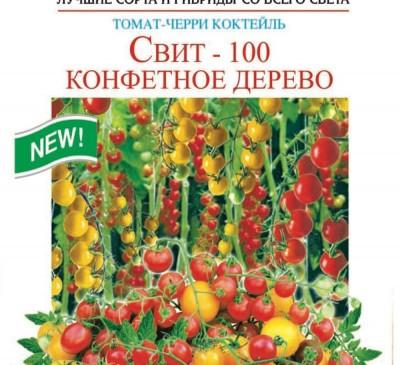 Tomato Svit-100 konfetnoye derevo