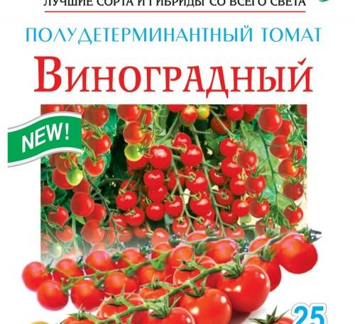 Tomato Vinogradniy