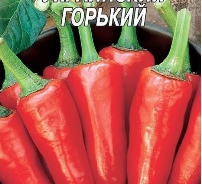 Chilli Pepper Ukrainsky Hirkyy
