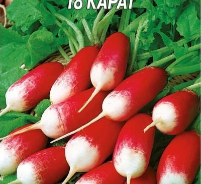 Radish 18 Karat