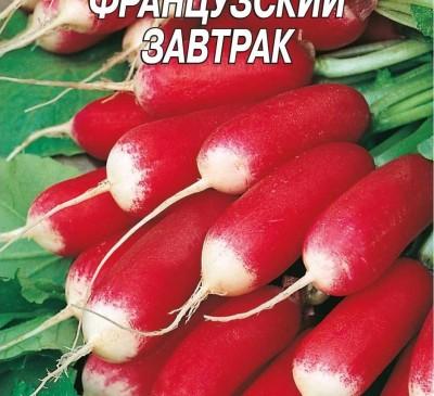 Radish Frantsuzkyy Snidanok