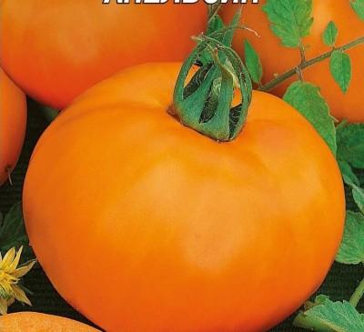 Tomato Apelsyn seeds